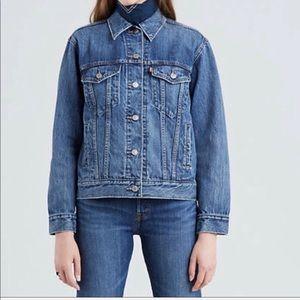 Levi's Jean jacket ex-boyfriend trucker jean
